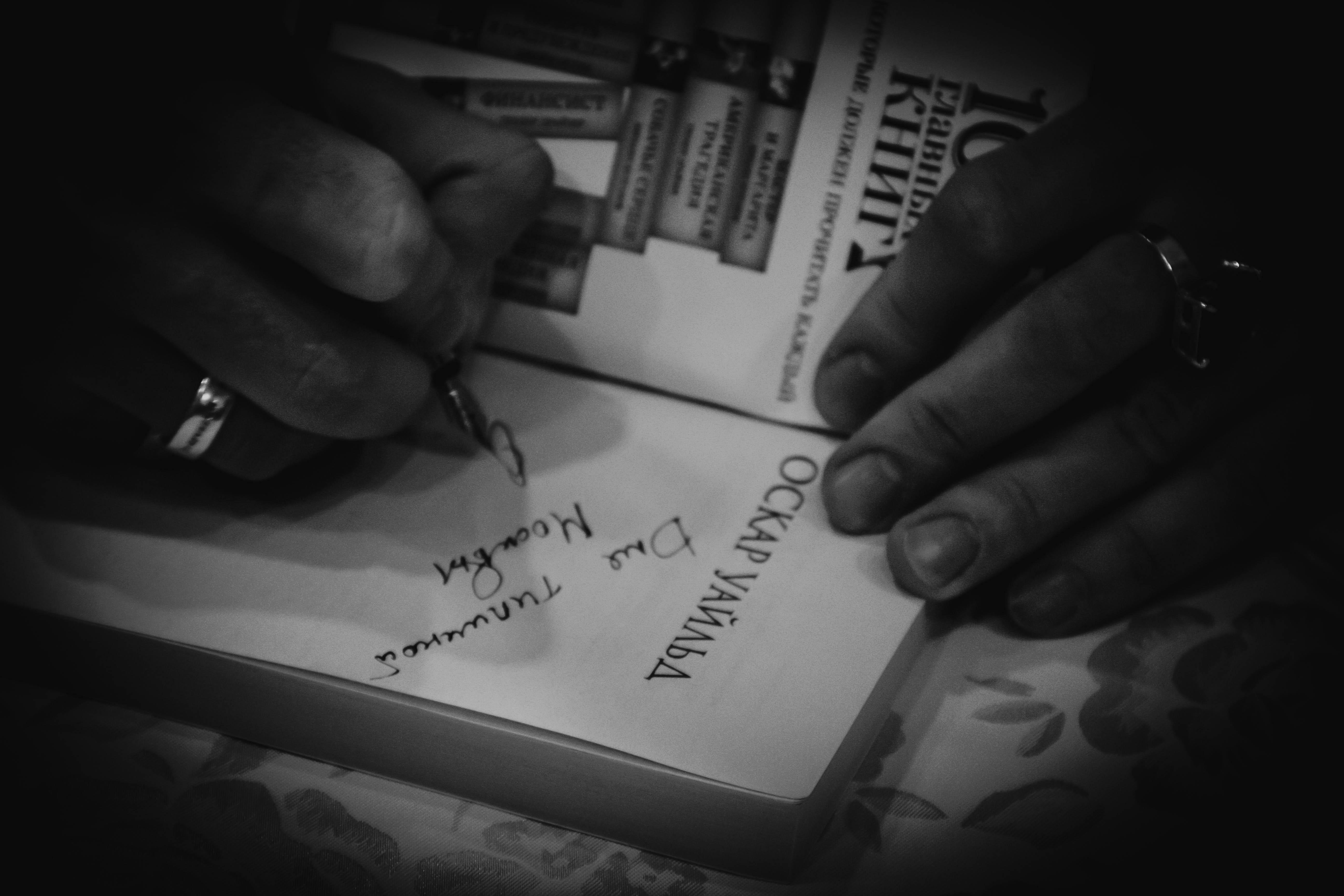 Портрет Дориана Грея Твое лицо – зеркало души. «Портрет Дориана Грея» в театре «Луны» Твое лицо – зеркало души. Портрет Дориана Грея в театре Луны