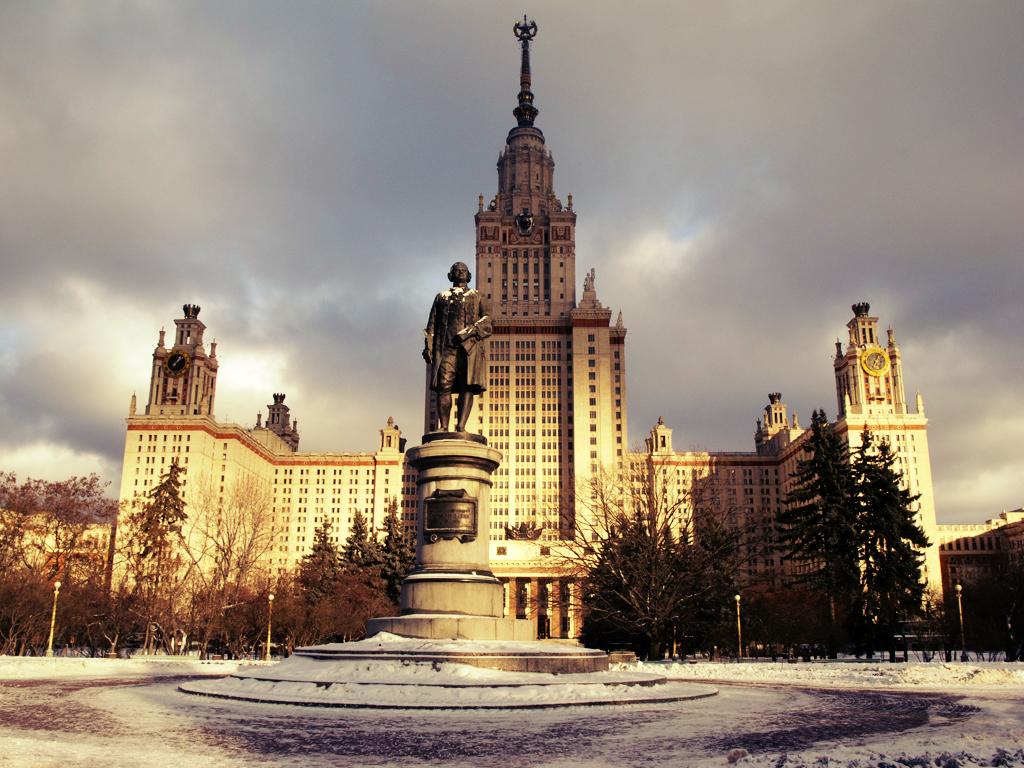 исторические места москвы фото