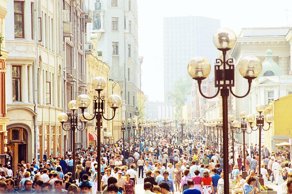 Топ-10 мест Москвы, полюбившиеся иностранцам Топ-10 мест Москвы, полюбившихся иностранцам Топ-10 мест Москвы, полюбившихся иностранцам 5            1024x680