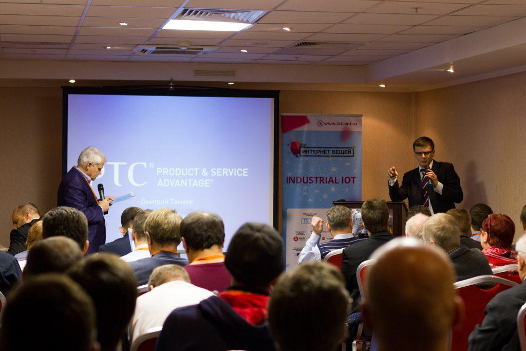 """Интернет Вещей Фотоотчет с iot-конференции """"Интернет вещей"""" Фотоотчет с iot-конференции """"Интернет вещей"""" IMG 3376 1024x683"""