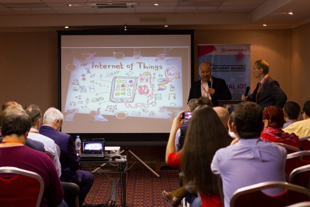 """Интернет Вещей Фотоотчет с iot-конференции """"Интернет вещей"""" Фотоотчет с iot-конференции """"Интернет вещей"""" IMG 3386 1024x683"""
