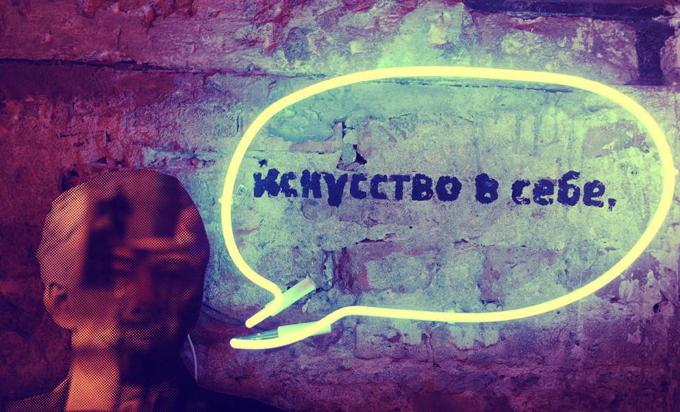 Photo of Твори, выдумывай, пробуй, или Необычные театры Москвы. Часть 3 Твори, выдумывай, пробуй, или Необычные театры Москвы. Часть 3 Твори, выдумывай, пробуй, или Необычные театры Москвы. Часть 3 url 2 e1446748872488