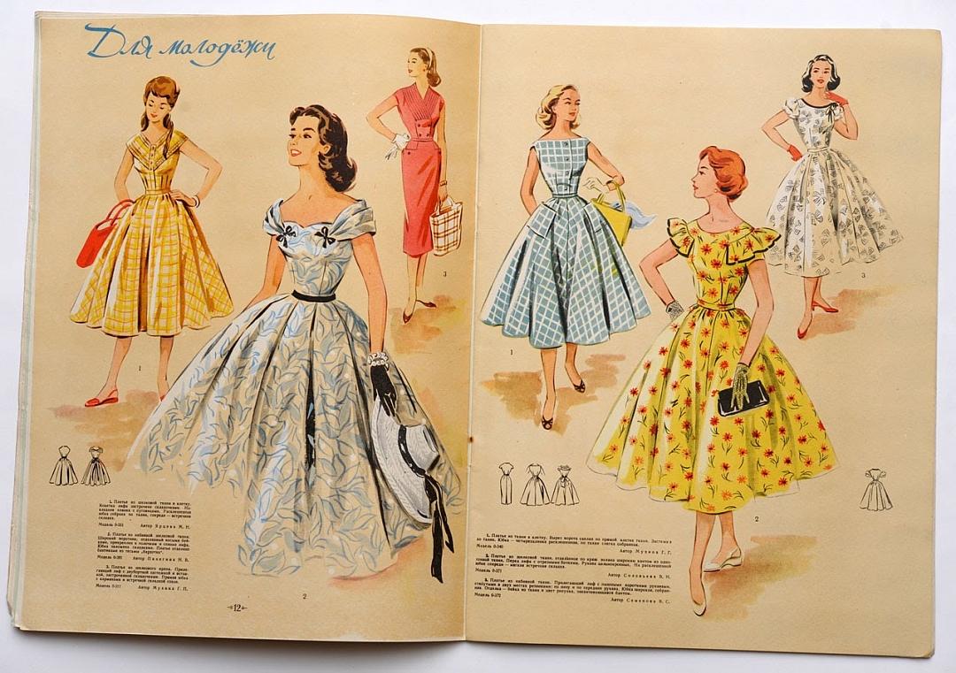 Картинка куклы без одежды