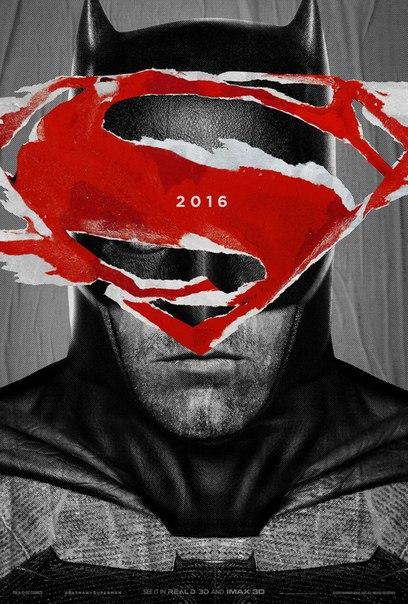 Бэтмен против Супермена- На заре справедливости Что день грядущий нам готовит: самые ожидаемые фильмы первой половины нового года Что день грядущий нам готовит: самые ожидаемые фильмы первой половины нового года