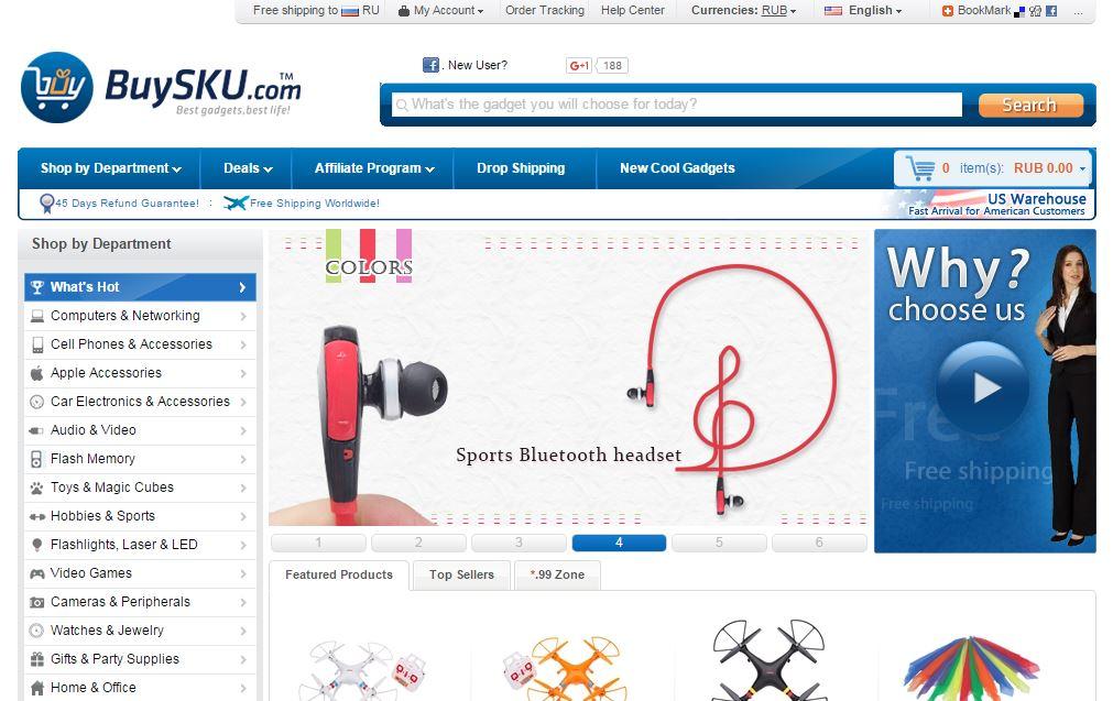BuySCU онлайн-магазины Со всего света: крупные онлайн магазины BuySCU