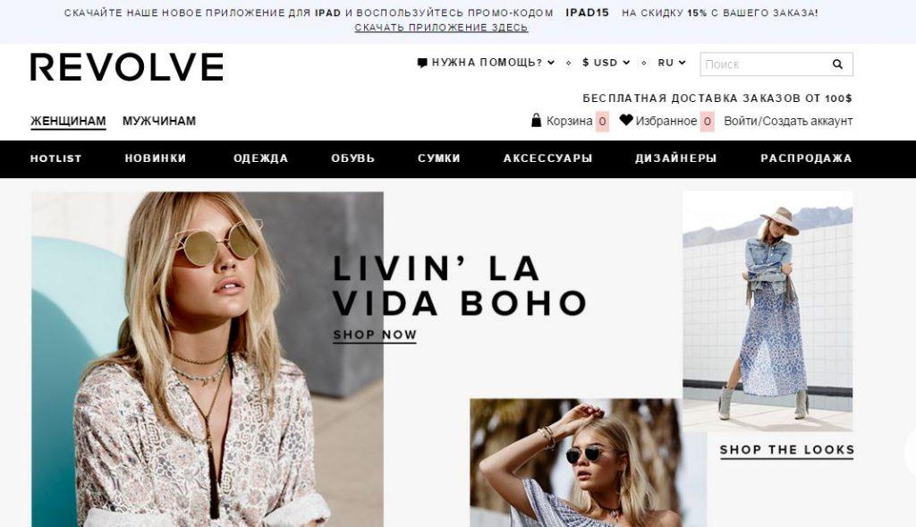 Revolve Clothing  онлайн-магазины Со всего света: крупные онлайн магазины Revolve Clothing  1024x589