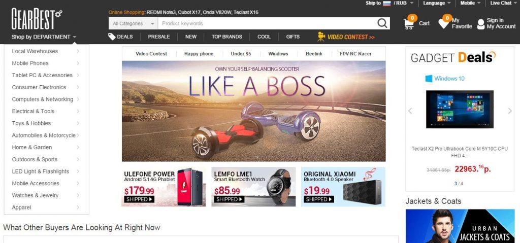 GearBest онлайн-магазины Со всего света: крупные онлайн магазины gearbest 1024x479