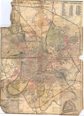 Москва 1907—1930, Приди ко мне брате в Московь