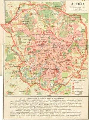 Москва 1930 —2012, Приди ко мне брате в Московь