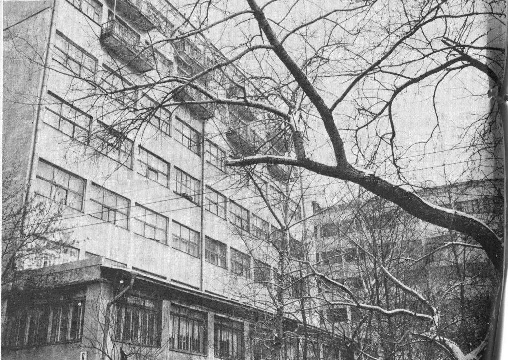 Дом-коммуна на Гоголевском бульваре, д.8  Конструктивизм в Московской архитектуре Конструктивизм в Московской архитектуре                                                     e1454536359965 1024x726