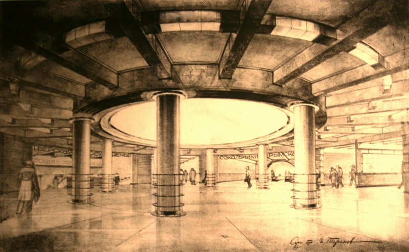 метро 1930 дома-коммуны «Москва не сразу строилась»: столица в 30-е годы 0466