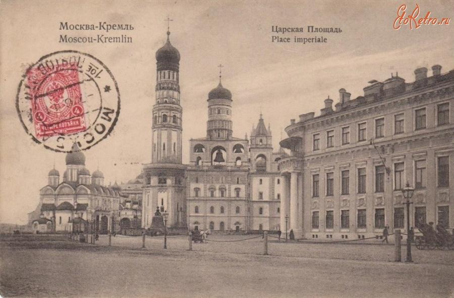 Photo of Москва: какой она была 100 лет назад Москва 100 лет назад Москва: какой она была 100 лет назад 13918511482f6