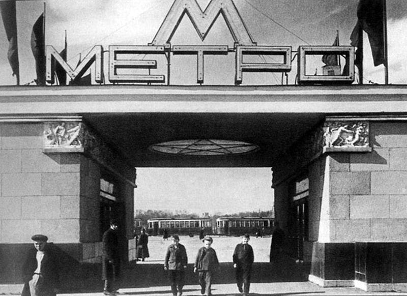 метро 1930 дома-коммуны «Москва не сразу строилась»: столица в 30-е годы 1400069303 8108