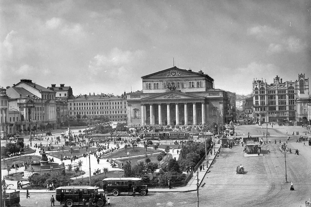 Photo of «Москва не сразу строилась»: столица в 30-е годы дома-коммуны «Москва не сразу строилась»: столица в 30-е годы 3259220 original