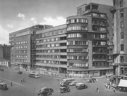 здание Наркомзема Москва дома-коммуны «Москва не сразу строилась»: столица в 30-е годы 45 big e1456862730484