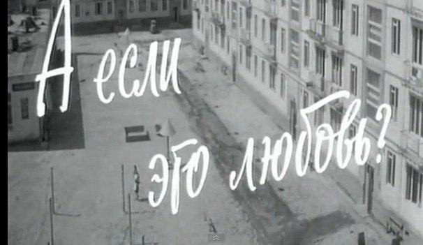 Photo of Мода на краткость Советский леттеринг Мода на краткость gV5KVwqCSuk