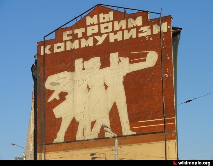 мы строим коммунизм Кто в Москве не бывал... Кто в Москве не бывал… image13 1