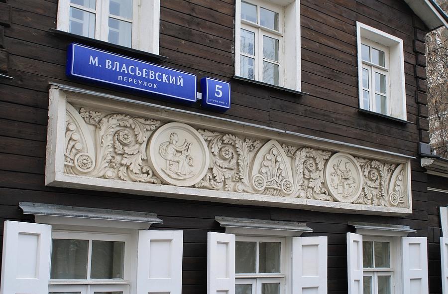 деревянный дом со львами Кто в Москве не бывал... Кто в Москве не бывал… image19
