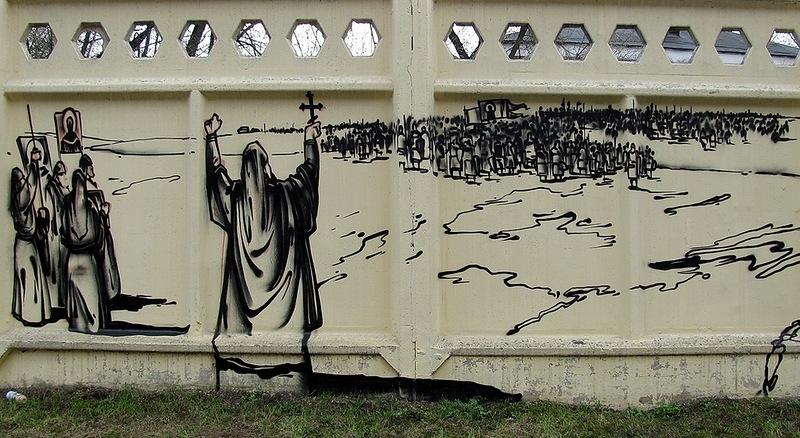 древняя русь на стене Кто в Москве не бывал... Кто в Москве не бывал… image23 1