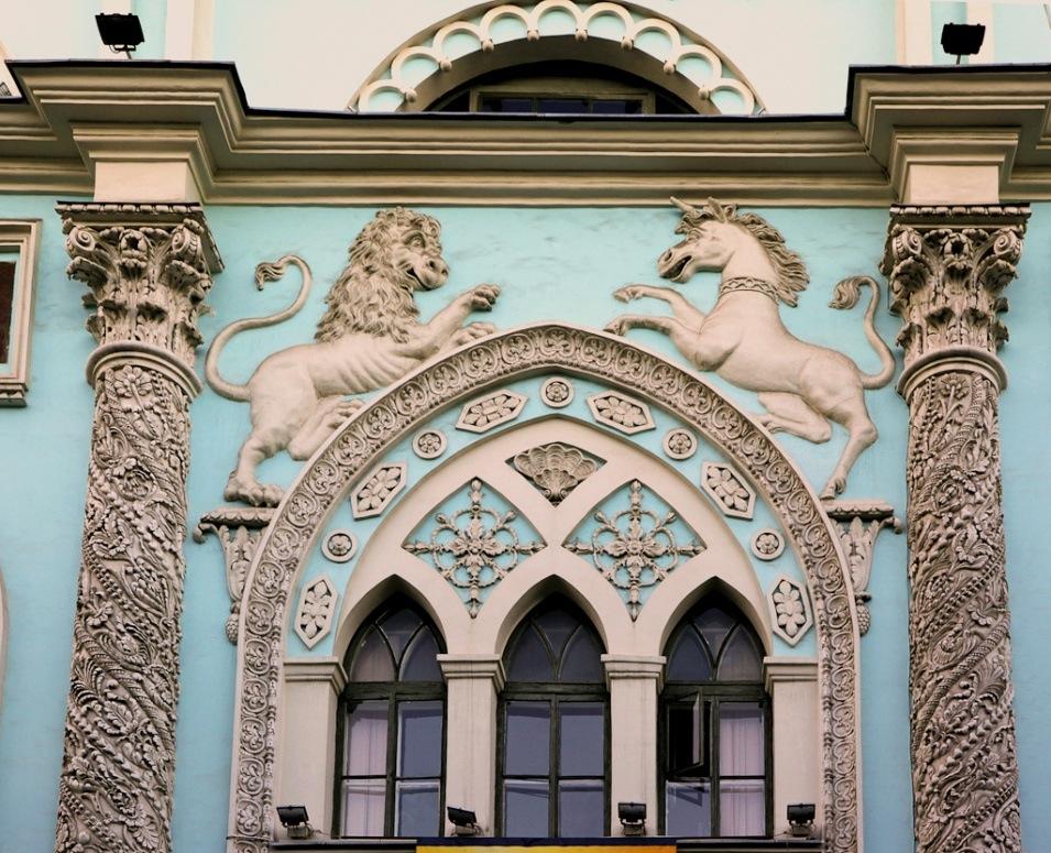 Бывшая Синодальная типография Кто в Москве не бывал... Кто в Москве не бывал… image28 1