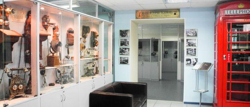 Музей истории телефона музеи 5 музеев, созданных энтузиастами unspecified 1