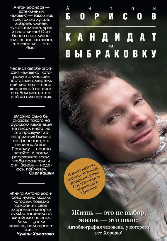 Равнодушных.net: как освещают тему инвалидности в современной массовой культуре Инвалидность Как освещают тему инвалидности в современной массовой культуре 10971392