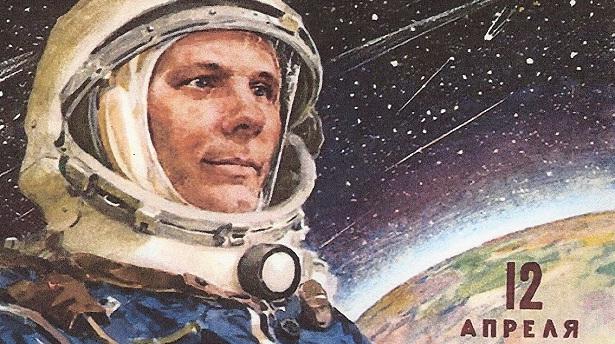 день космонавтики День Космонавтики в Москве в 2016 году День Космонавтики в Москве в 2016 году 56968971 1