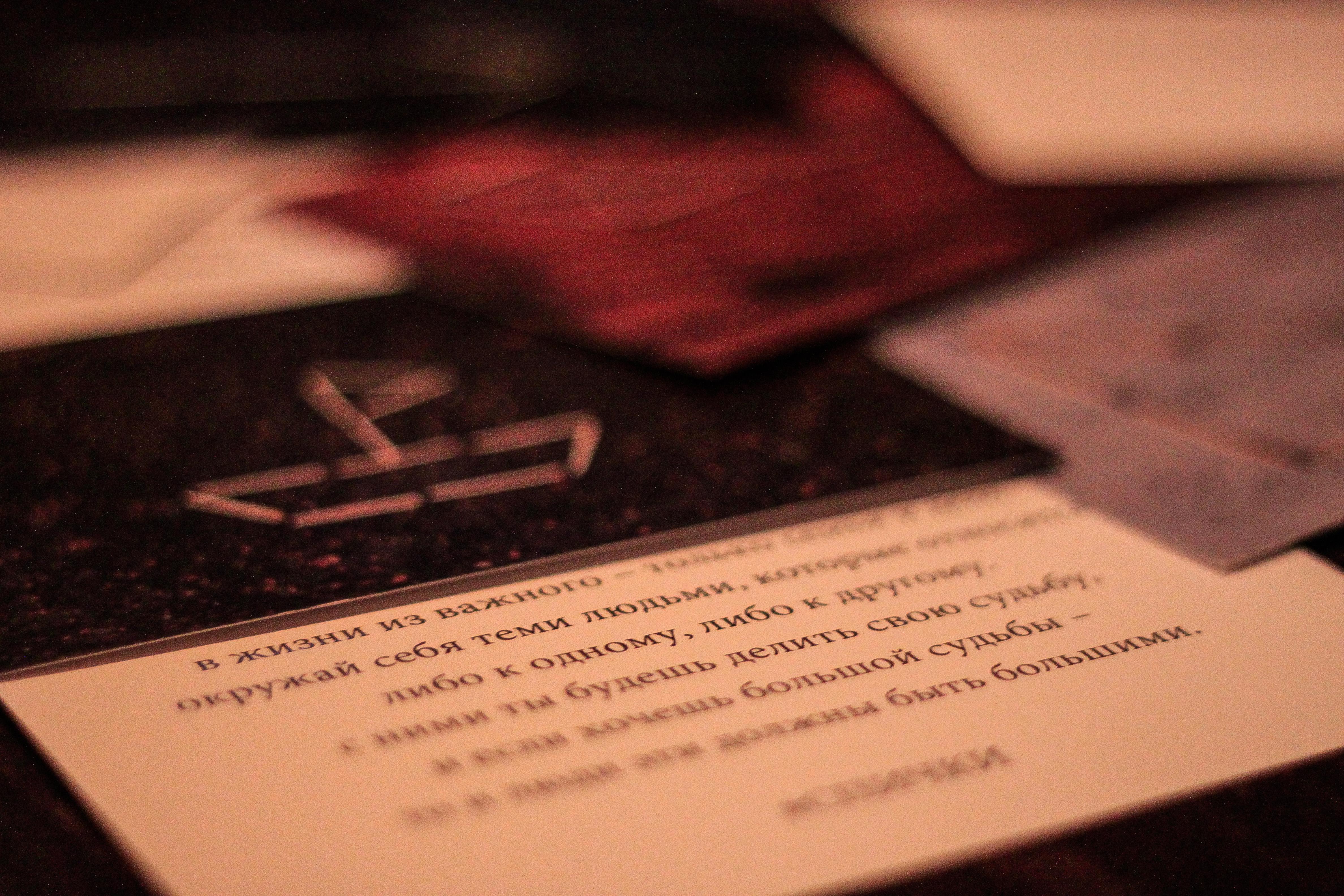 Андрей Орловский Объятые пламенем спичек Объятые пламенем спичек MG 2447 1