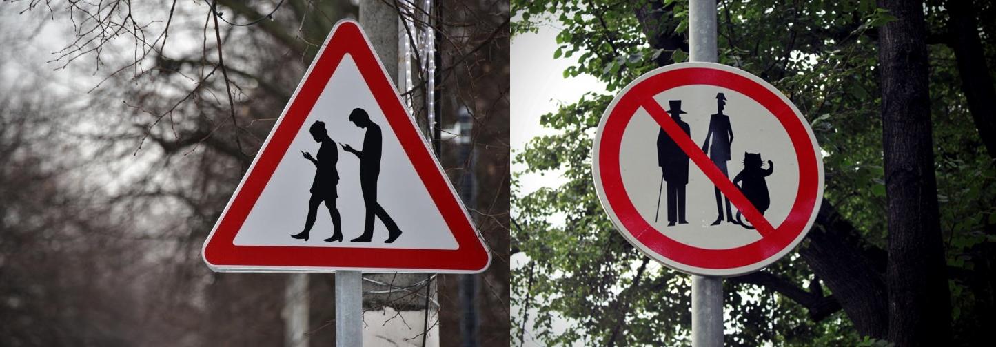 Photo of Зомби и незнакомцы в городе: какие необычные уличные знаки есть в Москве Зомби и незнакомцы в городе: какие необычные уличные знаки есть в Москве Зомби и незнакомцы в городе: какие необычные уличные знаки есть в Москве doc6osgr0y9yg11b6g69m8y 800 480 horz