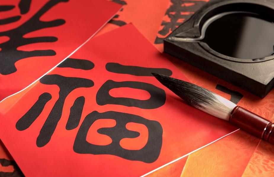 китайская каллиграфия  Гид на неделю от Типичной Москвы Гид на неделю от Типичной Москвы