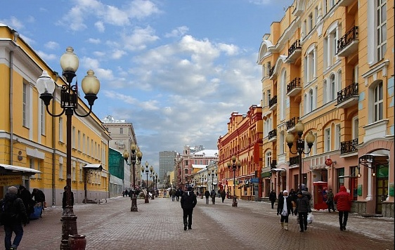 Photo of #okmoscow-Старый Арбат #okmoscow-Старый Арбат #okmoscow-Старый Арбат 67314368