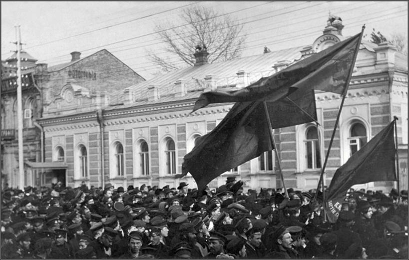 имущественное неравенство в России имущественное неравенство в России Имущественное неравенство в Российской империи на пороге революции. Так ли всё было плохо? image3