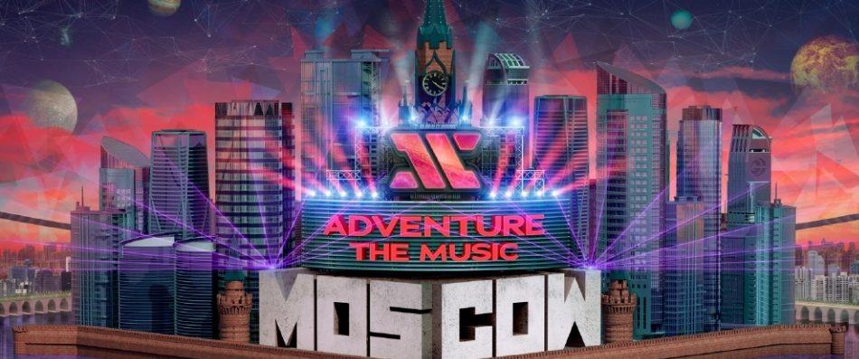 Photo of Пять причин пойти на Adventure the music Пять причин пойти на adventure the music Пять причин пойти на Adventure the music 0658eeb1c0c0e1bb7685c78c128c2e83 w960 h2048 1 950x397