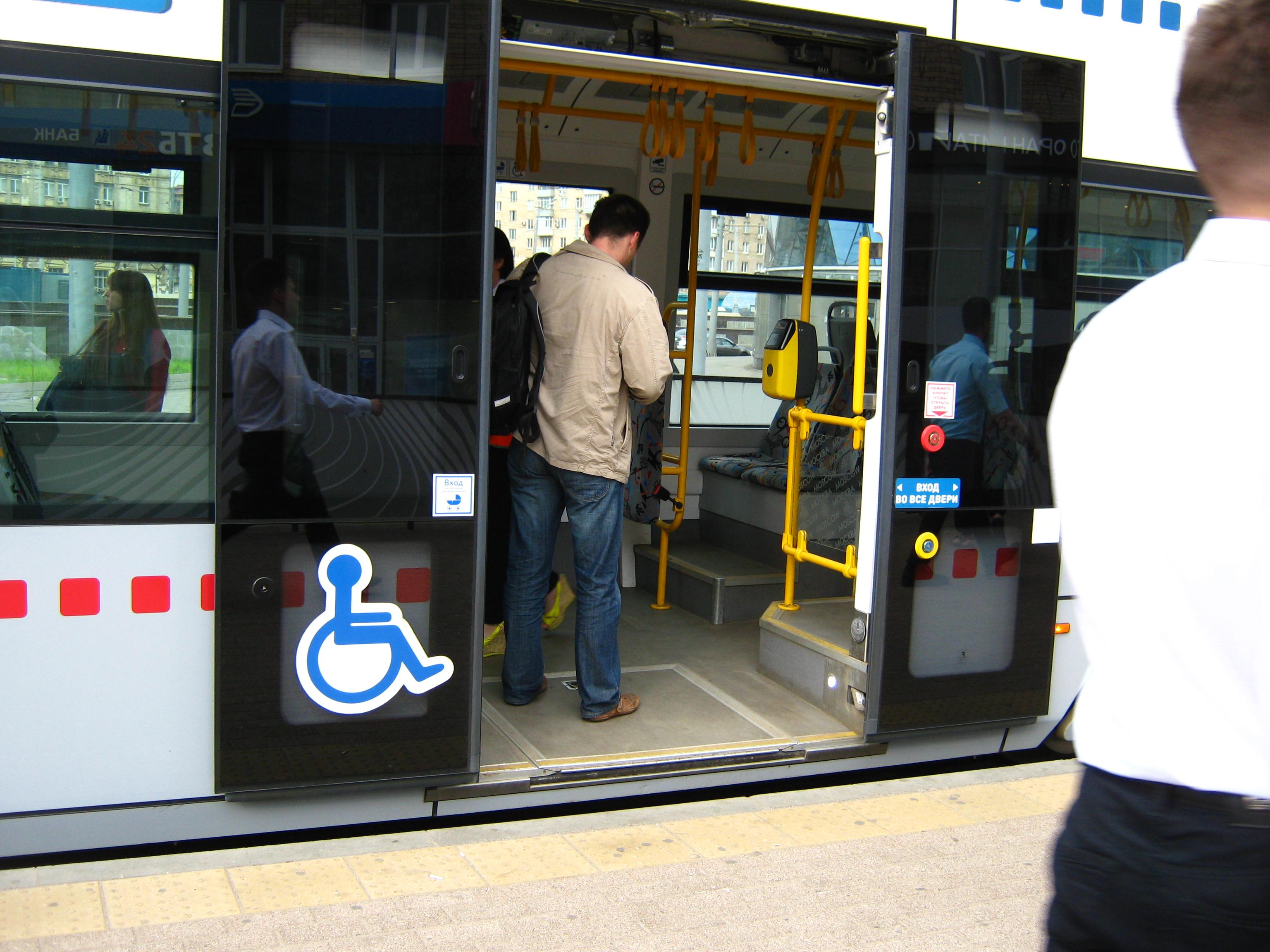адаптация транспорта для инвалидов Безбарьерная среда в городе. Успехи и неудачи Безбарьерная среда в городе. Успехи и неудачи 14 1