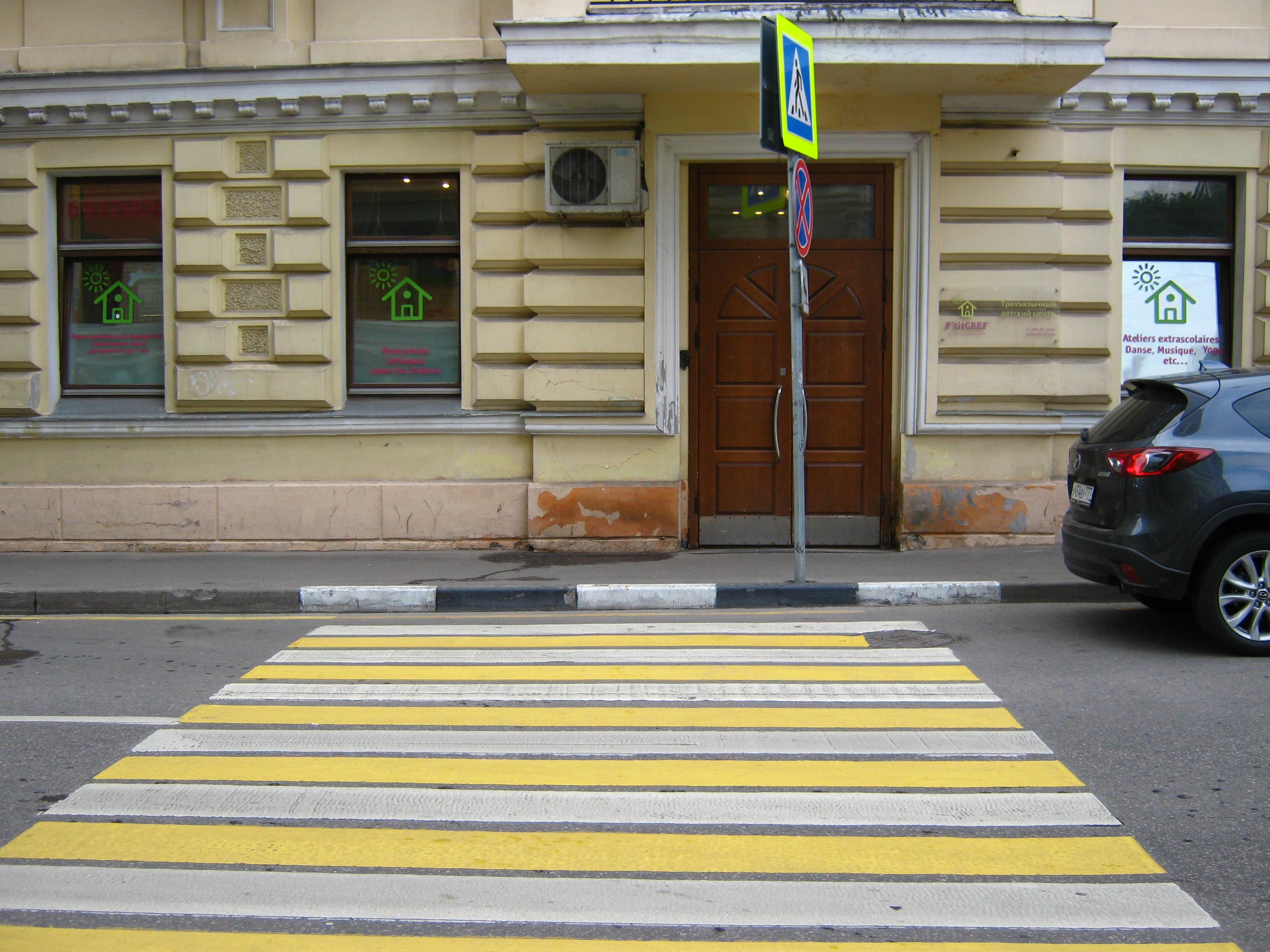 адаптация улиц для инвалидов Безбарьерная среда в городе. Успехи и неудачи Безбарьерная среда в городе. Успехи и неудачи 9