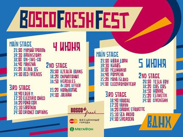 Bosco Fresh Fest 2016 Музыкальное разнообразие: фестивали лета Музыкальное разнообразие: фестивали лета Bosco Fresh Fest 2016