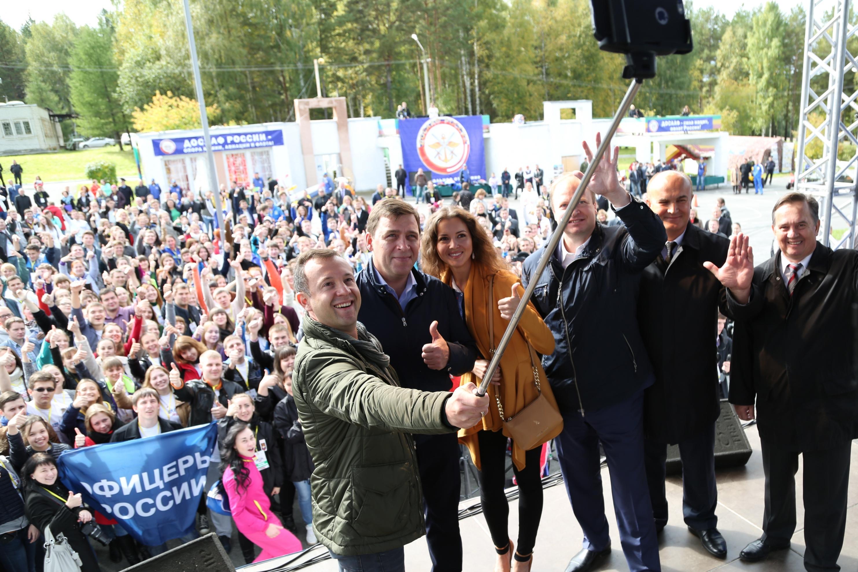 Евразия молодежные форумы 2016 Молодежные форумы – 2016 grsh7701