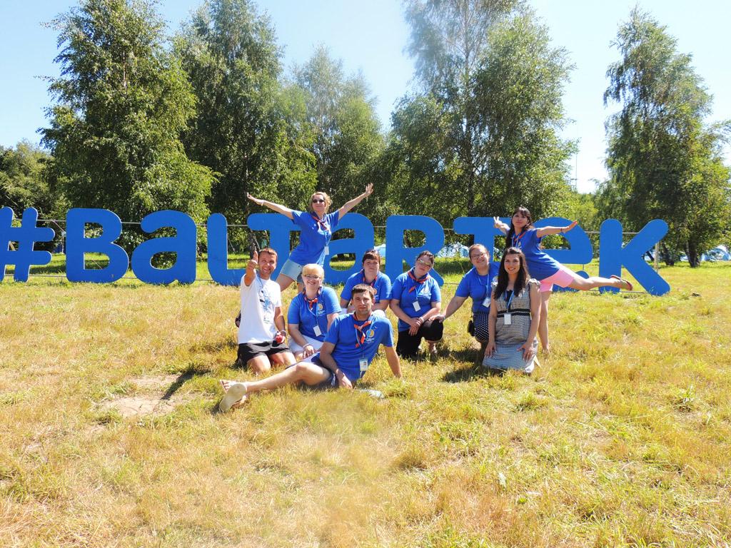Балтийский Артек молодежные форумы 2016 Молодежные форумы – 2016 image 8
