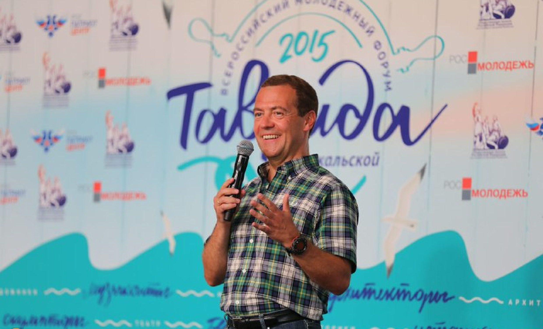 Таврида на Бакальской косе молодежные форумы 2016 Молодежные форумы – 2016 image 9 e1467268890970