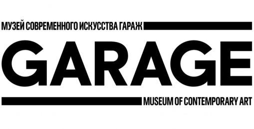 музей гараж иностранная пресса Купить иностранную прессу в Москве: явки и пароли image3 1