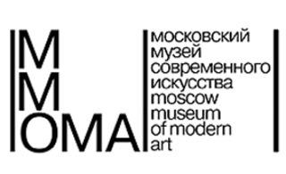 ММОМА  иностранная пресса Купить иностранную прессу в Москве: явки и пароли image5