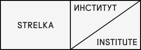 Книжный магазин института «Стрелка» иностранная пресса Купить иностранную прессу в Москве: явки и пароли image8