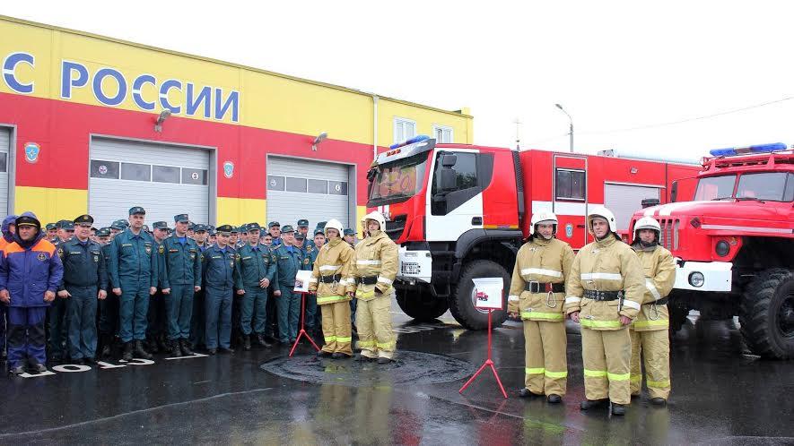 несколько новые штаты пожарных частей Свердловская