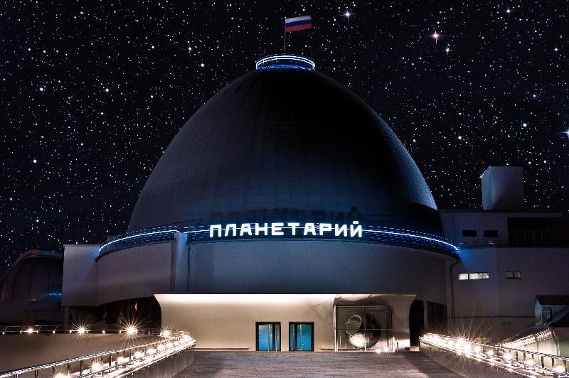московский планетарий Где полюбоваться звёздами в Москве Знаем, где: полюбоваться звёздами в Москве 509123952e5e4