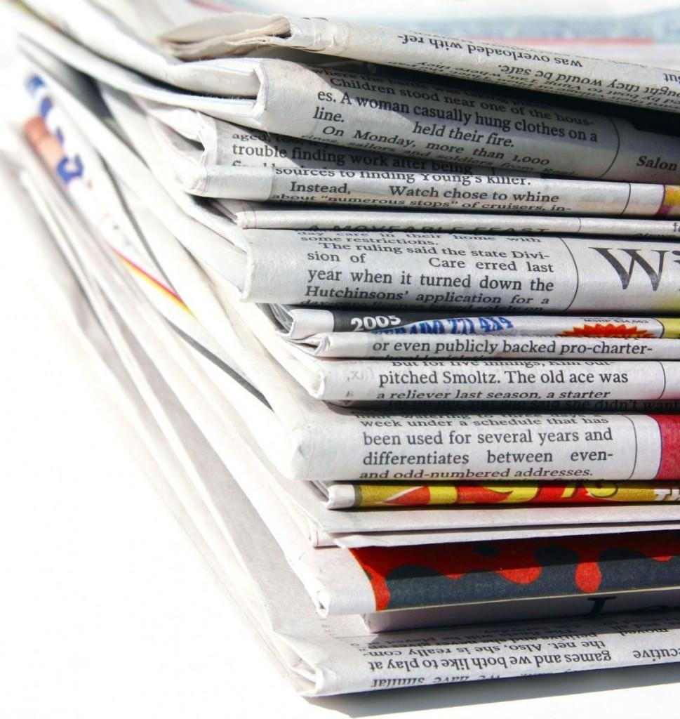 Photo of Газеты, с которых начинается качественная журналистика газеты Газеты, с которых начинается качественная журналистика 7725f4a288060d729ac199d733b
