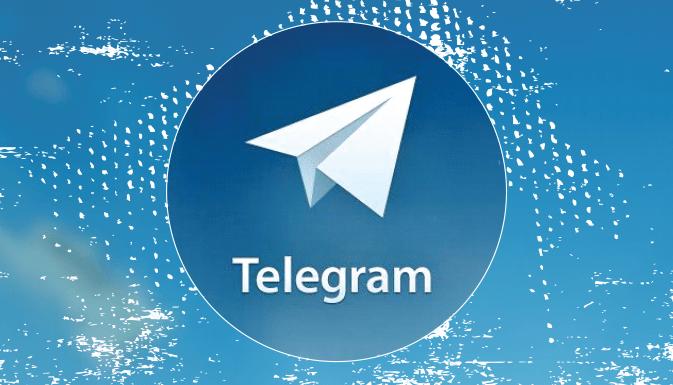 Photo of Вам Telegramма Вам telegramма Вам Telegramма Telegram