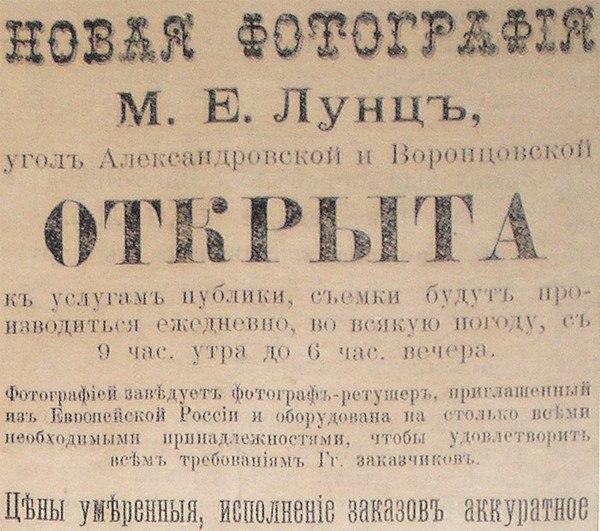 век изобретения фотографии досуг москвичей Каким был досуг москвичей в разные эпохи image 5