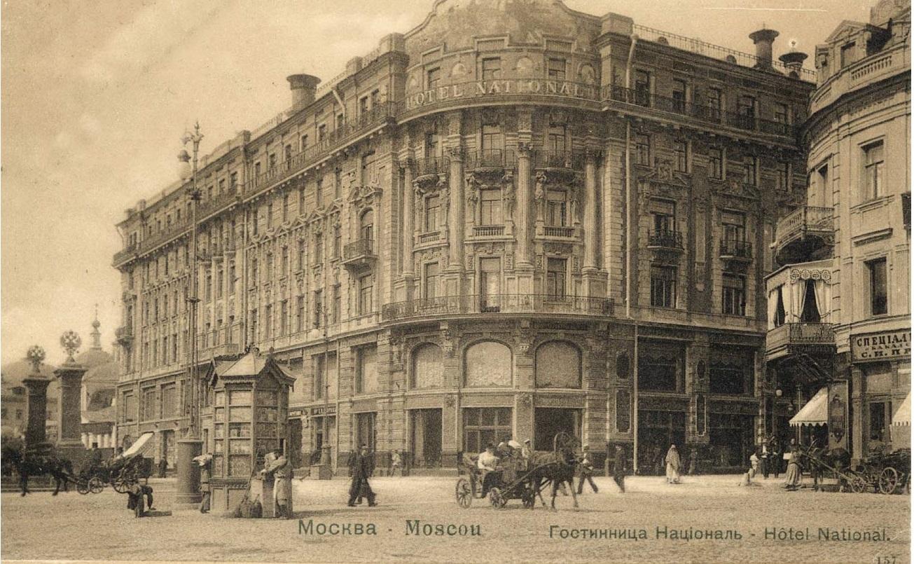 гостиница национальная москва 1903 год Отели Отели Москвы: хранители и создатели истории города 71658