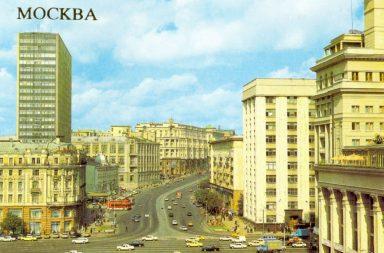 старейшие гостиницы москвы