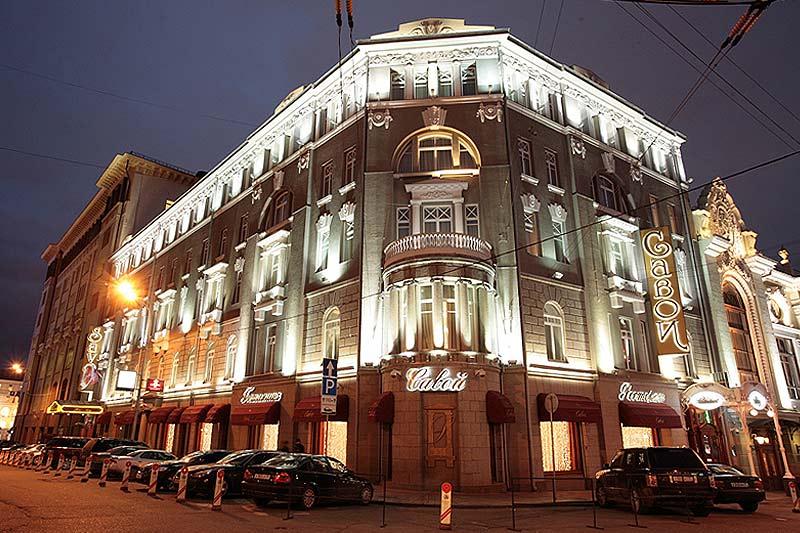 савой Отели Отели Москвы: хранители и создатели истории города savoy